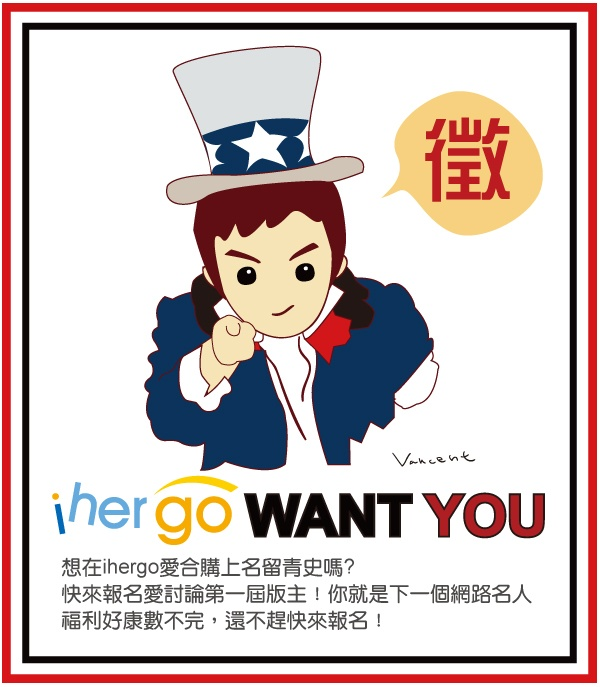 Showing picture: file:i want you for us army wwwpicshypecom