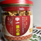 申一核桃仁(熟)From California Walnuts Size:90~80%Halves 特仕罐裝版:140g 嚴選California Walnuts Size:90~80%Halves