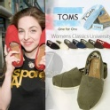 TOMS CLASSIC SINGLE COLORS-精典單色系